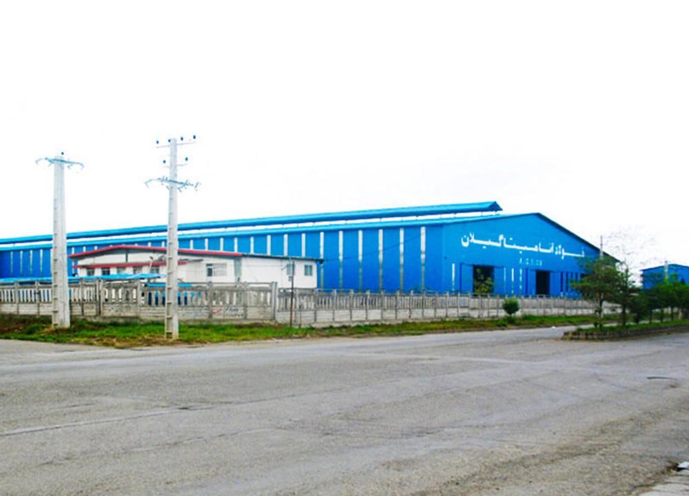 فولاد آناهیتا گیلان